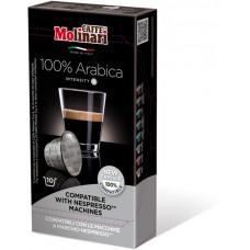 Капсулы Nespresso 100 % Arabica 10шт