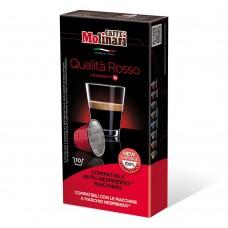 Капсулы Nespresso Qualita Rosso 10шт