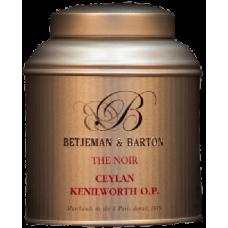 Betjeman&Barton Ceylan Kenilworth 125гр