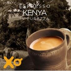 Капсулы Xelecto Kenya 120шт